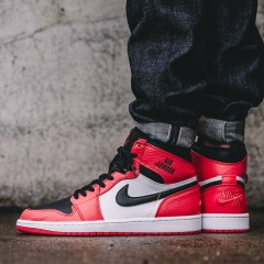 "Buty Air Jordan 1 Retro High ""Rare Air"" (332550-800)"