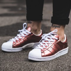 "Buty adidas Superstar Boost Women ""Copper Metallic"""