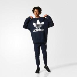 Bluza adidas Crewneck Sweatshirt Oversize