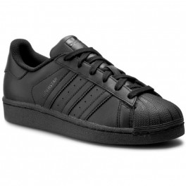 Buty adidas Superstar B25724