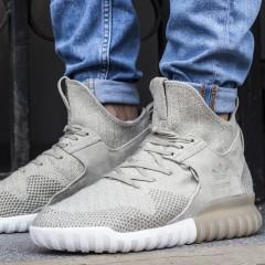 buty adidas męskie białe tubular