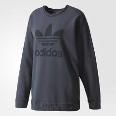 Bluzy przez głowę, swetry Sneaker Beast